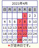 20214_20210423152001